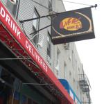 Life Cafe, Bushwick, Cafe, Coffeehouse,brooklyn cafe, nyc Cafe, Gentrification, NYC Neighborhoods, brooklyn Coffee, Brooklyn gentrification, nyc Restaurants, nyc coffee shops, brooklyn coffee shops, coffee and gentrification