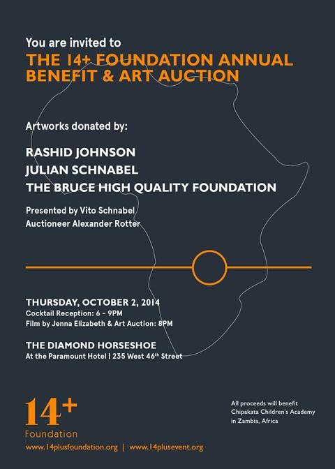 14+ Foundation Benefit, 14+ Foundation, NYC nonprofit
