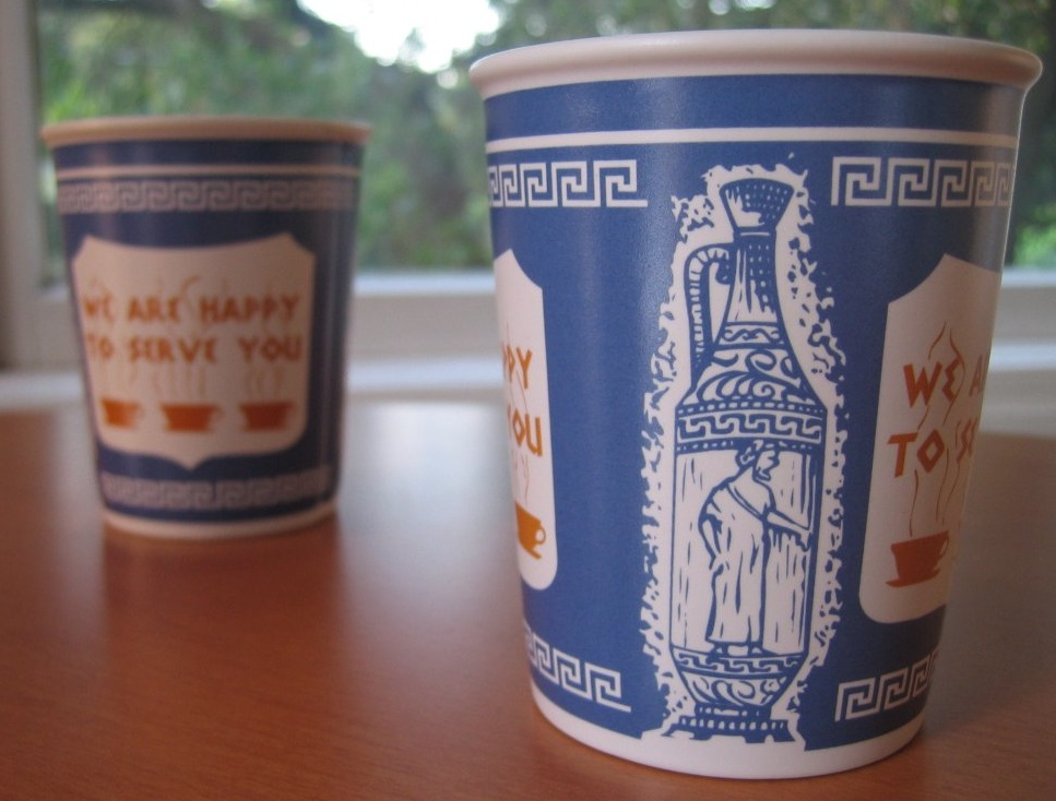 Anthora Coffee Cups, Greek coffee cups