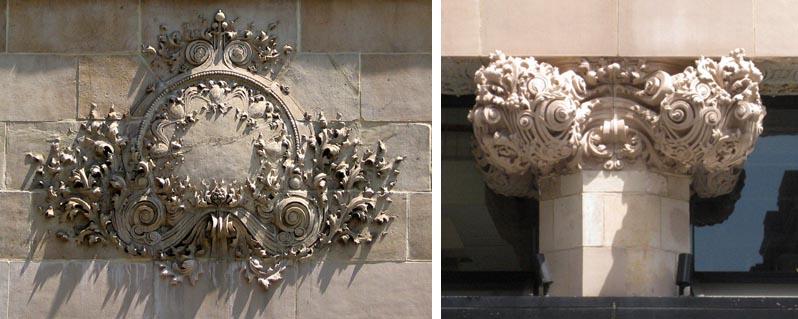 Bayard Condict Building, Louis Sullivan, Terra Cotta