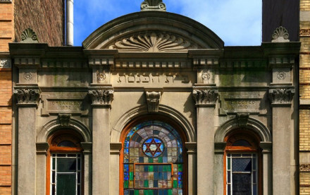 Mezritch Synagogue, anshei meseritz nyc, temples turned into condos