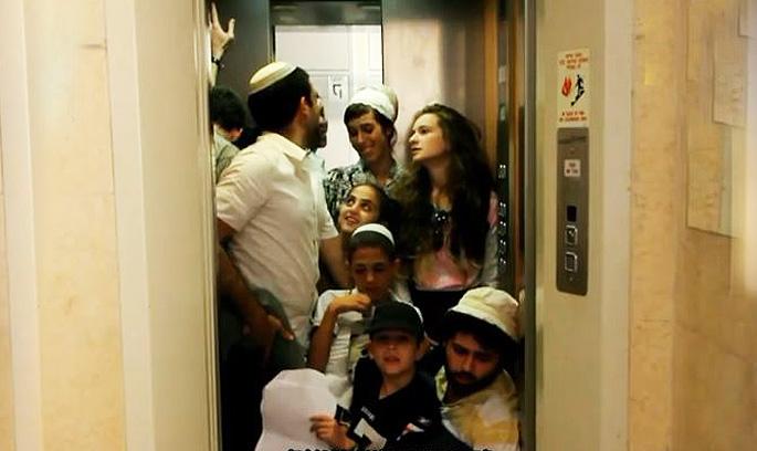 Shabbat elevator, sabbath elevator