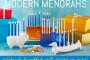 modern menorahs for hanukkah, designy menorahs, modern menorah design, modern menorahs