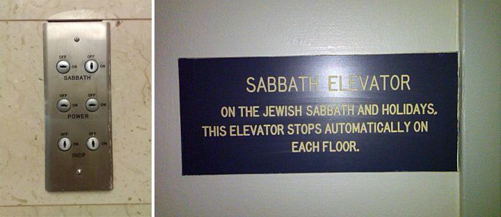 shabbat elevator switch, shabbat elevator