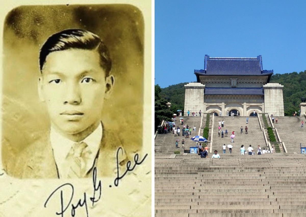 Chinese Modernism, Poy Gum Lee, Sun Yat-Sen Mausoleum