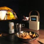 PlusD, iPhone speaker, i Ready O, planned obsolesence, TP1, Dieter Rams, Braun, Korean design,