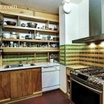 50 West 29th Street, flatiron, kitchen, co-op