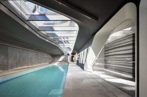 First look inside the amenity spaces at Zaha Hadid's 520 West 28th Street